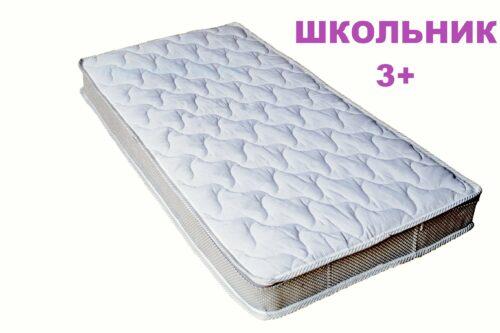 mattress school