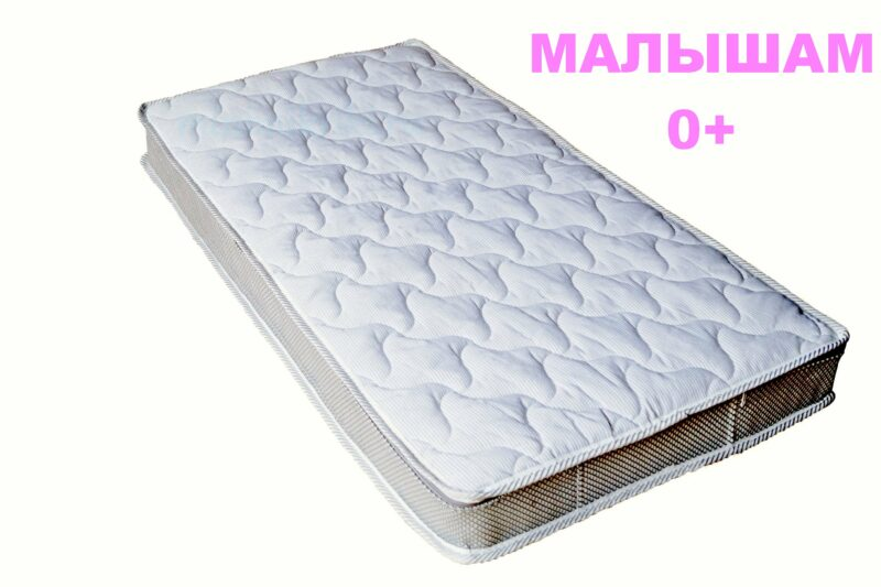 mattress baby